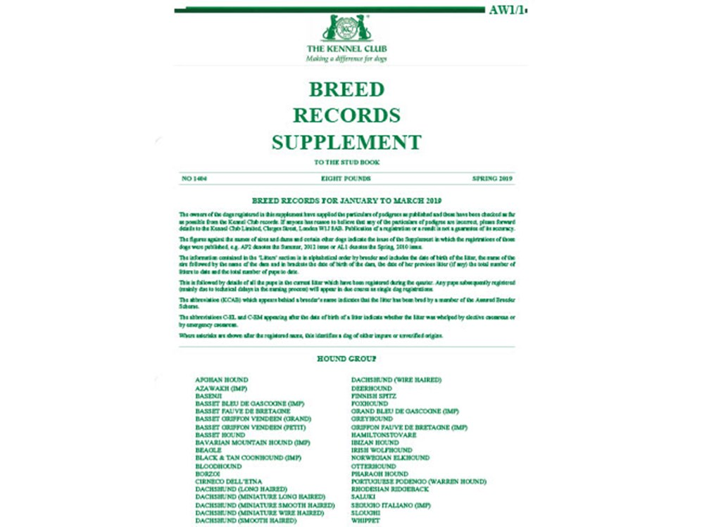 Breed Record Supplement cover